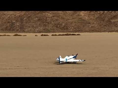 Cosmic Wind Landing