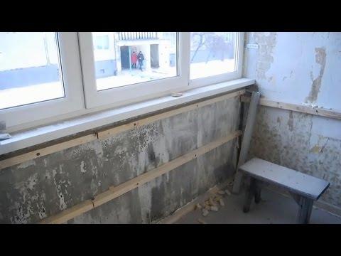 Утепляем балкон панелями МДФ ч.2
