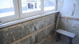 Утепляем балкон панелями МДФ ч 2