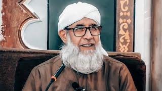 الاستعداد ليوم الرحيل الأربعاء 30 آب 2017 جامع التقوى الشيخ فتحي صافي