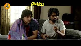 Telugu WhatsApp status video songs | Telugu love status videos | the
