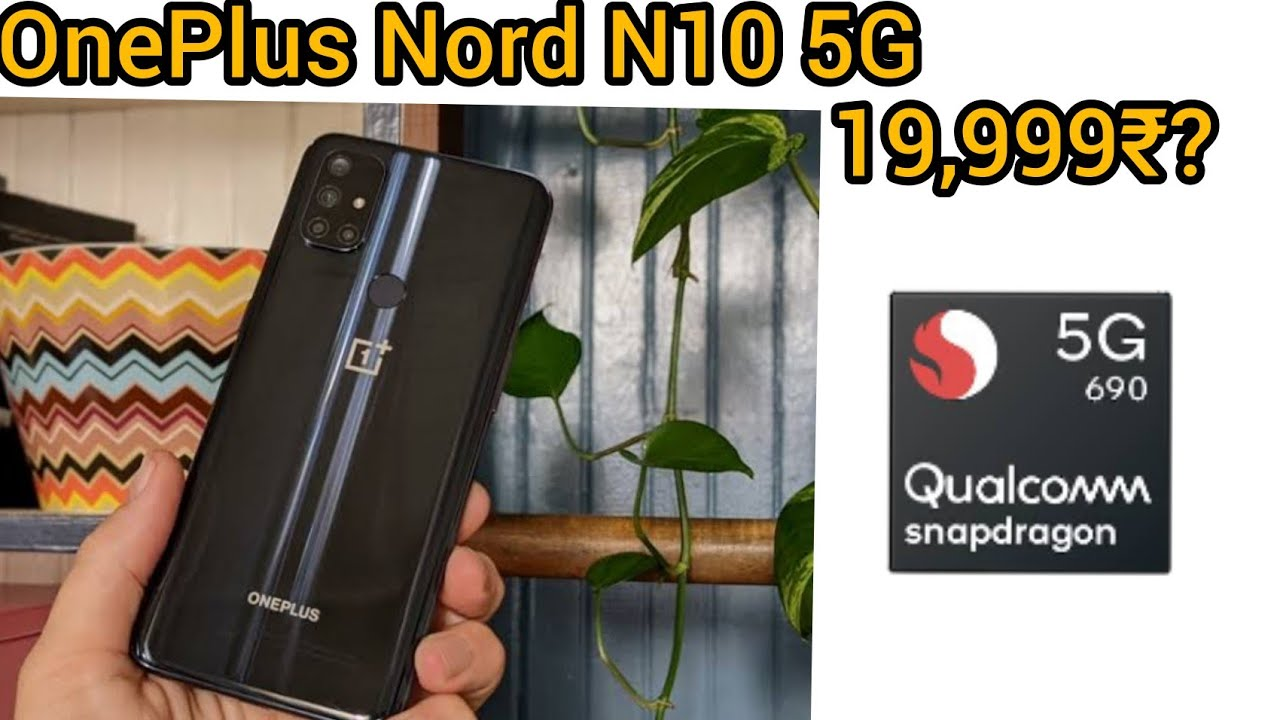 OnePlus NORD N10 5G  A VERY IMPORTANT SMARTPHONE!