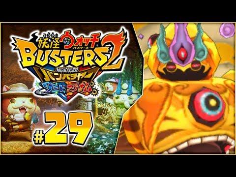 Yo-kai Watch Busters 2 - Sword and Magnum Part 29 FINALE: KANAENDESU! [Nintendo 3DS Gameplay]
