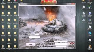 чит для ground war tanks на серебро,золото и свободный опыт
