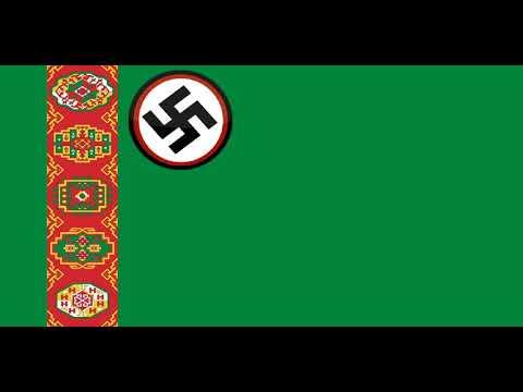 Флаг Туркменской Фашистской Республики
