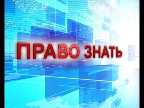 Новости США на русском языке -