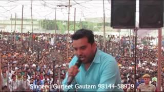 Mela Dera Baba Murad Shah Ji Nakodar Singer- Gurjeet Gautam