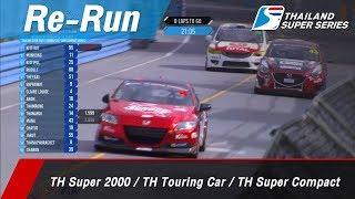 TH Super 2000 / TH Touring Car / TH Super Compact  : Bangsaen Street Circrit, Thailand