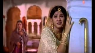 Ni Toon Wekh Jandola Baar Da {Mirza Sahiban} by Alam Lohar
