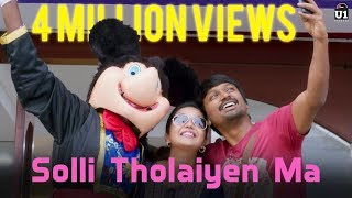 Solli Tholaiyen Ma - Yaakkai | Official Video Song | Yuvan Shankar Raja | Dhanush | Vignesh ShivN