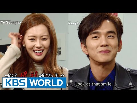 Guerilla Date with Yu Seungho and Go Ara (Entertainment Weekly / 2016.01.01)