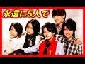 【感動】SexyZone・佐藤勝利のソロ曲に「涙を抑えきれない」とファン感動!