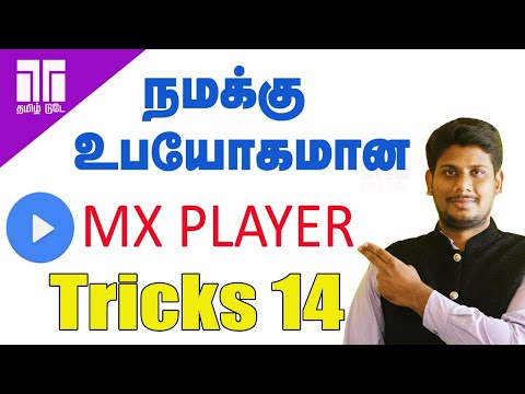 Mx Player Hidden Tricks | Semma Tricks | Tamil Today Tech