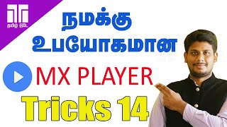 Baixar Mx Player Hidden Tricks | Semma Tricks | Tamil Today Tech