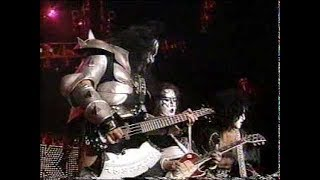 Kiss - Within
