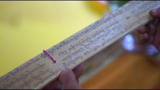 เทศน์ภาษาเขมร คำภีร์บายเบ็น อีสานใต้