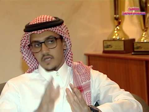 An interview with HRH prince Saud bin Turki Al-Faisal