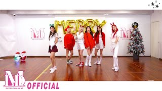 "모모랜드(MOMOLAND) ""Ready Or Not"" Dance Practice (Christmas ver.)"