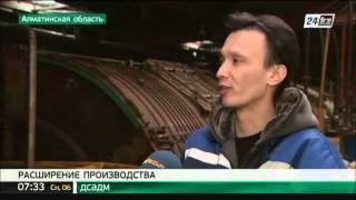 видео Кожевенный завод