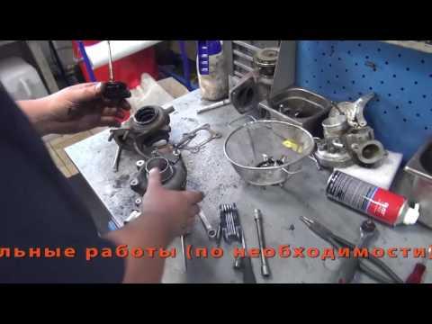 Замена картриджа турбины на Mazda. Замена картриджа турбины на Mazda в СПБ