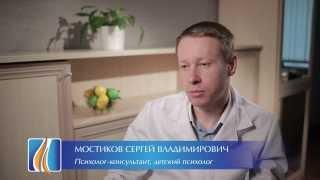 Клиника Ковалькова