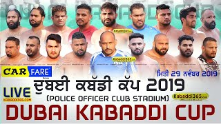 🔴 [Live] Dubai (Police Officer Club Stadium) Kabaddi Cup 29 Nov 2019