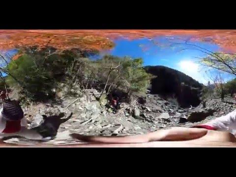 [KF] 高知県室戸市 世界ジオパーク 段ノ谷山 野根山街道 360度VR 11888 (2015/12:09 11:20)