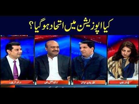 Power Play   Arshad Sharif    ARYNews   15th January 2019