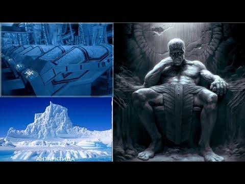 Криокамеры спящей, нечеловеческой расы спрятаны в Антарктиде.