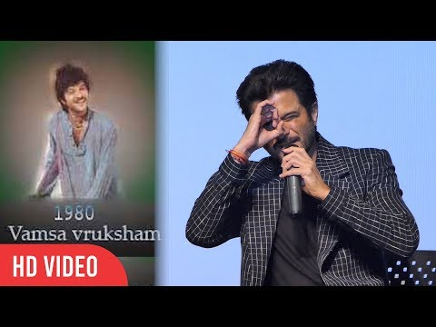 Anil Kapoor's Journey Start From TELUGU Movie | Anil Kapoor Revels Hidden Story