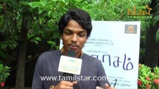 Sree Raam At Papanasam Movie Press Meet