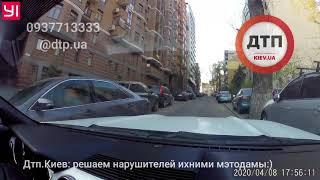 Дтп.Киев: решаем нарушителей ихними мэтодамы:)   в попытке сэкономить 20 – 30 г бензина граждане пыт