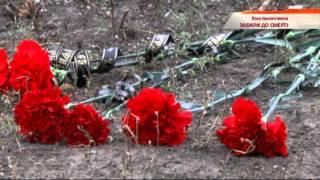 Резонансное убийство на Хмельнитчине — Чрезвычайные новости, 13.11