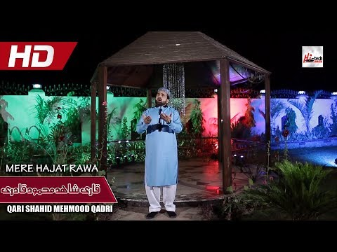 MERE HAJAT RAWA - QARI SHAHID MEHMOOD QADRI - OFFICIAL HD VIDEO - HI-TECH ISLAMIC - HI-TECH ISLAMIC