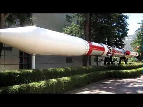 宇宙航空研究開発機構JAXA(相模原キャンパス)M-3SⅡロケット