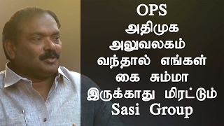 If OPS AIADMK office will not stand in our hand ... !! Intimidating Sasi Group