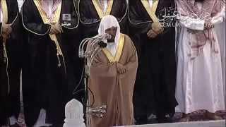 Kabe imamı Mahirden Muhteşem kuran ziyafeti