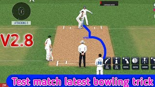 Real Cricket™ 19 V2.8 L Test Match Bowling trick|Get 10 wickets in 10 balls|Latest trick 100%working