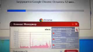 Высокоскоростной!Безлимитный интернет от мтс или как нас обманывают.(, 2014-02-09T18:58:51.000Z)
