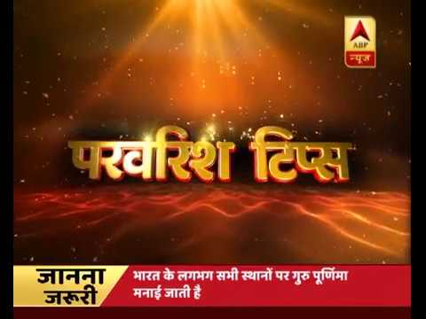 Parenting Tips With Pawan Sinha: Do Not Eat After 2 During Lunar Eclipse | ABP News