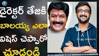 Director Teja Birthday Special Video | Tollywood Hero Special Wishes To Teja|Ready2release