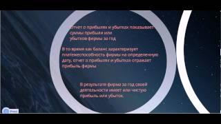 видео Информационно-аналитическое обеспечение банковского менеджмента