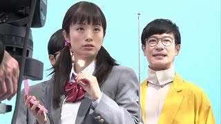 上戸彩 #堺雅人 #ドラえもん ※撮影は10月某日に行われました ©Fujiko-Pro ブルース・ウィリスがドラえもん役を演じ好評の「SoftBank 5G」と「ドラえもん」が ...