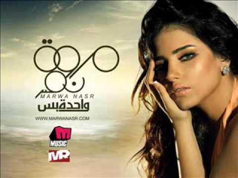 music marwa nasr