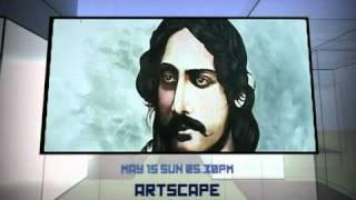 Artscape - A Tribute to Rabindranath Tagore - Promo