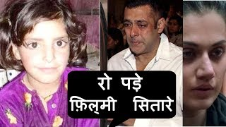 bollywood celebrities Sad Reation On Asifa  cas...