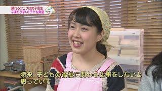 北海道でも増える子ども食堂②2017年2月26日放送 thumbnail