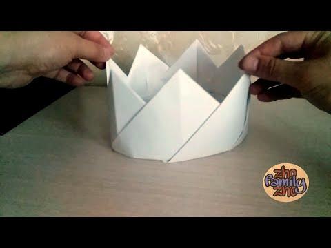 Как сделать корону из бумаги своими руками из А4?