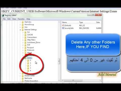 solved yahoo messenger unable to send text message youtube