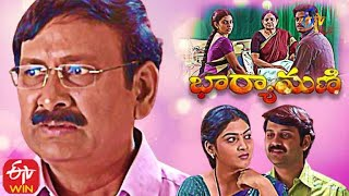 Bharyamani  | 22nd February 2021 | Full Episode 220 |  ETV Plus